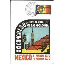 E) 1974 MOROCCO, PROOF, MINARET, MARRAKESH MOSQUE, ROTARY EMBLEM, 315, A127 S/S, MNH