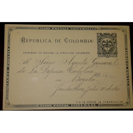 L) 1881 COLOMBIA, COAT OF ARMS, EAGLE, 2 CENTAVOS, CIRCULATED COVER IN COLOMBIA, POSTCARD
