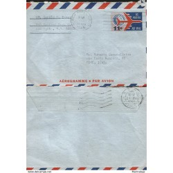 E) 1986 GRENADA, FUNGUS, MUSHROOM, BILLYCOCK, S/S, MNH