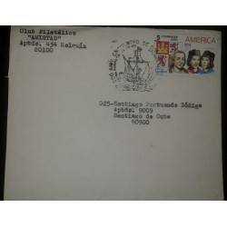 O) 1991 SPANISH ANTILLES, AMERICA UPAEP - DISCOVERY OF AMERICAN COLUMBUS-VICENTE AND MARTIN PINZON - SCT 3353, CARAVEL