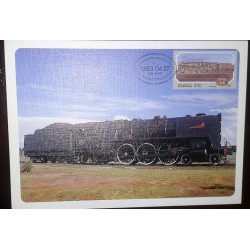 O) 1983 SOUTH AFRICA, STEAM LOCOMOTIVES- TRAIN CLASS 16E SCT 615, MAXIMUM CARD, XF