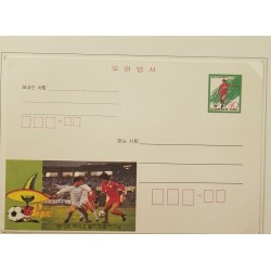 O) 1986 KOREA, 1986 WORLD CUP SOCCER CHAMPIONSHIPS, POSTAL STATIONERY, XF