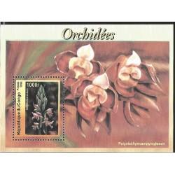 V) 1999 CONGO, FLOWERS, ORCHIDS, POLYSTACHYA CAMPYLOGLOSSA, MNH