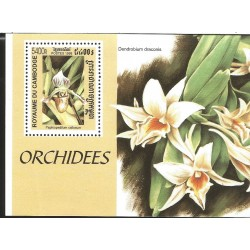 V) 1999 CAMBODGE, FLOWERS, ORCHIDS, DENDROBIUM DRACOINS, MNH