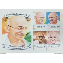 RL) 2018 MIDDLE EAST, 150TH BIRTH ANNIVERSARY OG MAHATMA GHANDHI, PERSONALITY, MNH