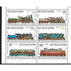 V) 1988 BULGARIA, CENTENARY OF TRAINS IN BULGARIA, MNH
