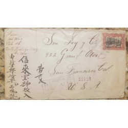 O) 1910 CIRCA - MEXICO- MEXICAN CHINESE CORRESPONDANCE TO USA, DECLARATION OF INDEPENENCE SCT 318 50c,