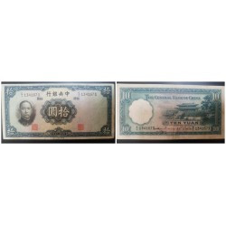 O) 1936 CHINA, RENMINBI -CNY -BANK NOTE -PAPER MONEY TEN YUAN, DR SUN YAT -SEN,TEMPLE OF THE SUPREME HARMONY