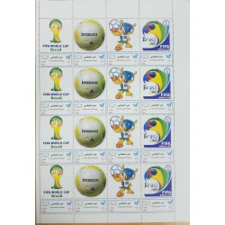 O) 2014 PERSIA -MIDDLE EAST, WORLD CUP SOCCER BRAZIL 2014 -FIFA WORLD CUP, ADIDAS -BRAZUCA, MNH