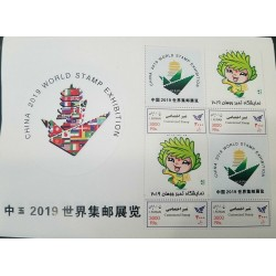 O) 2019 PERSIA, MIDDLE EAST, WORLD STAMP EXHIBITION WUHAN 2019 - HUANGHELOU - YELLOW CRANE TOWER -ARCHITECTURE, BIN BIN