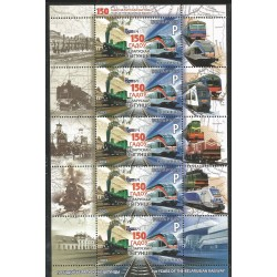 V) 2012 BELARUS, TRAINS, 150TH ANNIVERSARY OF TRAINS IN BELARUS, SOUVENIR SHEET, MNH