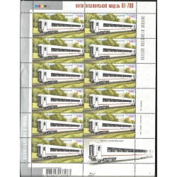 V) 2012 UKRAINE, RAILCAR BUILDING IN UKRAINE, MODEL 61-788, EACH OF 11 STAMPS, SOUVENIR SHEET, MNH