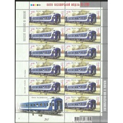 V) 2012 UKRAINE, RAILCAR BUILDING IN UKRAINE, MODEL 61-779r, EACH OF 11 STAMPS, SOUVENIR SHEET, MNH