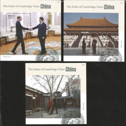 V) 2015 GUYANA, WILLIAM DUKE OF CAMBRIDGE VISITS CHINA, SET OF 3 SOUVENIR SHEET, MNH