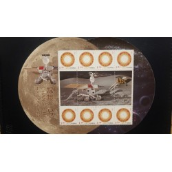 O) 2014  CHINA, ODD SHAPE, SPACE   EXPLORATION - MISSION CHANGE E. III - LUNAR VEHICLE - LUNAR ROBOTS  MOON, MNH