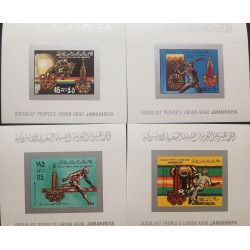 O) 1979 NORTH AFRICA, IMPERFORATED, OLYMPIC RINGS MOSCOW . EQUESTRIAN - JAVELIN - SOCCER - HURDLES, PRE OLYMPICS 1980