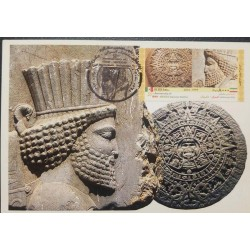 O) 2014 MIDDLE EAST, JOINT ISSUE WITH MEXICO, ARCHEOLIGY -AZTEC CALENDAR - SOLDIER AQUEMÉNIDA, MAXIMUN CARD, XF