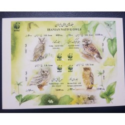 O) 2011 MIDDLE EAST, PROOF, WWF - NATIVE OWL - LONG ASIO OTUS - SPOTTED ATHENE BRAMA - PALLID SCOPS OTUS BRUCEL -BROWN FISH