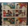 O) 1984 UNITED STATES - USA, ERROR IN PERFORATION, SUMMER OLYMPICS -DISCUS -HIGH JUMP - ARCHERY - BOXING -SC 2048 -2051, MNH