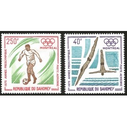 V) 1975 DAHOMEY, PRE-OLYMPIC YEAR, MONTREAL CANADA, MNH