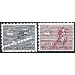 V) 1976 YUGOSLAVIA, 12TH WINTER OLYMPIC GAME, AUTRIA, INNSBRUCK, MNH