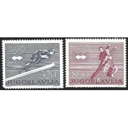 V) 1976 YUGOSLAVIA, 12TH WINTER OLYMPIC GAME, AUTRIA, INNSBRUCK, MNH