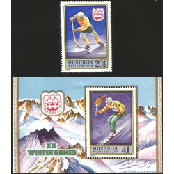 V) 1975 MONGOLIA, 12TH WINTER OLYMPIC GAME 1976, AUSTRIA, INNSBRUCK, MNH