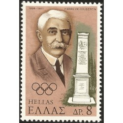 V) 1971 GREECE, OLYMPIC GAMES REVIVAL, 75TH ANNIV, PIERRE DE COUBERTIN, MNH
