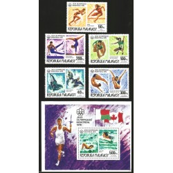 V)1976 MALAGASY REPUBLIC, 21ST SUMMER OLYMPIC GAMES, MONTREAL, MNH