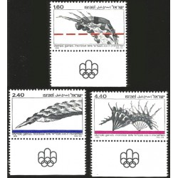 V) 1976 ISRAEL, 21ST OLYMPIC GAMES, MONTREAL, CANADA, MNHV) 1976 ISRAEL, 21ST OLYMPIC GAMES, MONTREAL, CANADA, MNH