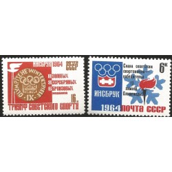 V) 1964 RUSSIA, SOVIET VICTORIES AT THE 9TH WINTER OLYMPIC GAMES, MNH