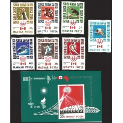 V) 1976 HUNGARY, 21ST OLYMPIC GAMES, MONTREAL, CANADA, MNH