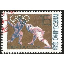 V) 1968 RUSSIA, 19TH OLYMPIC GAMES, MEXICO CITY, USED