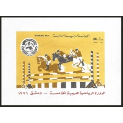 V) 1976 SYRIAN, SPRINGREITEN SHOW JUMPING, IMPERFORATED, MNH