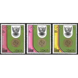 V) 1976 SUDAN, 21ST OLYMPIC GAMES, MONTREAL, CANADA,MNH