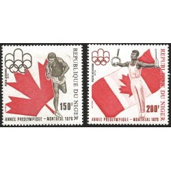 V) 1975 NIGER, PRE-OLYMPIC YEAR, SHOT PUT, GYMNAST ON RINGS, MNH