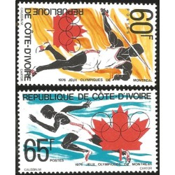 V) 1976 IVORY COAST, 21ST OLYMPIC GAMES, MONTREAL, CANADA, MNH
