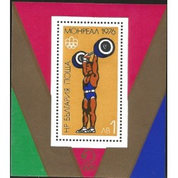 V) 1976 BULGARIA, OLYMPIC GAMES, MONTREAL 1976, CANADA, SOUVENIR SHEET
