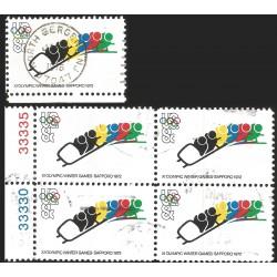 V) 1972 USPS, OLYMPIA MUNCHEN 72, USED
