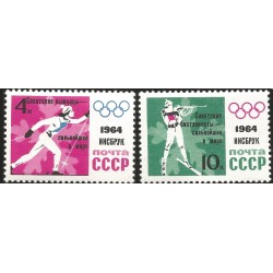 V) 1964 RUSSIA, 9TH WINTER OLYMPIC GAMES, INNSBRUCK, MNH