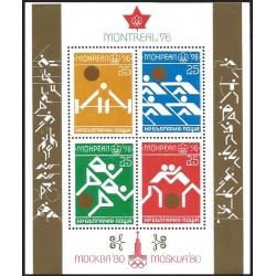 V) 1976 BULGARIA, OLYMPIC GAME MONTREAL, CANADA, SOUVENIR SHEET