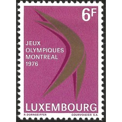 V) 1976 LUXEMBOURG, 21ST OLYMPIC GAME, MONTREAL CANADA, BOOMERANG, MNH