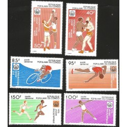 V) 1975 CONGO, PRE-OLYMPIC GAME, MNH