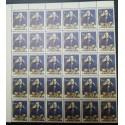 O) 1971 VENEZUELA, DR. LUIS DANIEL BEAUPERTHUY -SCIENTIST -SC 994, MNH