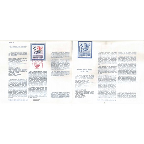 V) 1986 MEXICO, INTERNATIONAL POSTAL SERVICE DAY, FDB