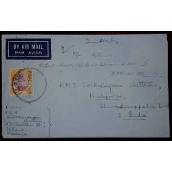 O) 1952 MALAYA, TUANKU SYED PUTRA, AIRMAIL TO INDIA, XF