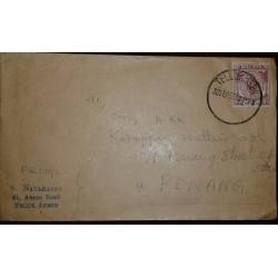O) 1955 MALAYA - PERAK, SULTAN YUSSUF IZZUDDIN SHAH, FROM TELUK ANSON, XF