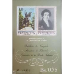 O) 1969 VENEZUELA, SIMON BOLIVAR WEDDING IN MADRID - MONUMENT - SC 952 - 953