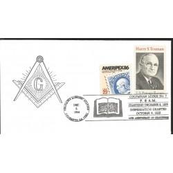 J) 1994 UNITED STATES, MASONIC GRAND LODGE, HARRY S TRUMAN, AMERIPEX, MULTIPLE STAMPD, FDC