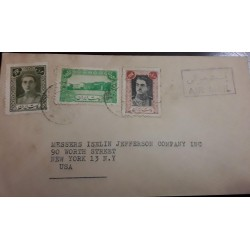 O) 1942 CIRCA, MIDDLE EAST. MOHAMMAD REZA SHAH PAHLAVI, MINISTRY OF JUSTICE, TO USA